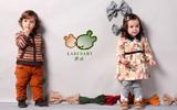 拉比童装品牌